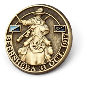 BN45772 - Beersheba Light Horse Charge Lapel Pin