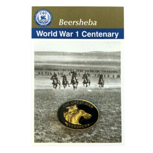 World War 1 Centenary - Beersheba Badge